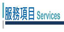 service logo12.JPG