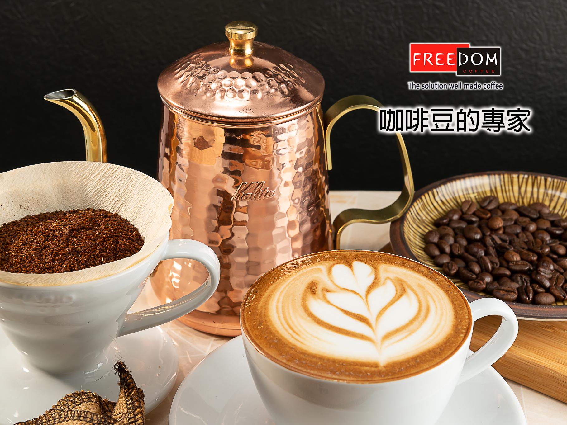 咖啡豆的專家.jpg