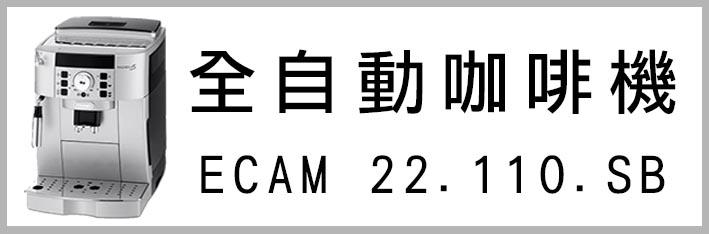 22110.SB.jpg