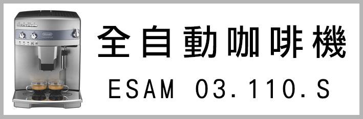 03.110.jpg