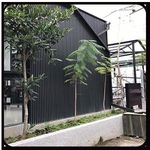 經典生活飲食館5.png