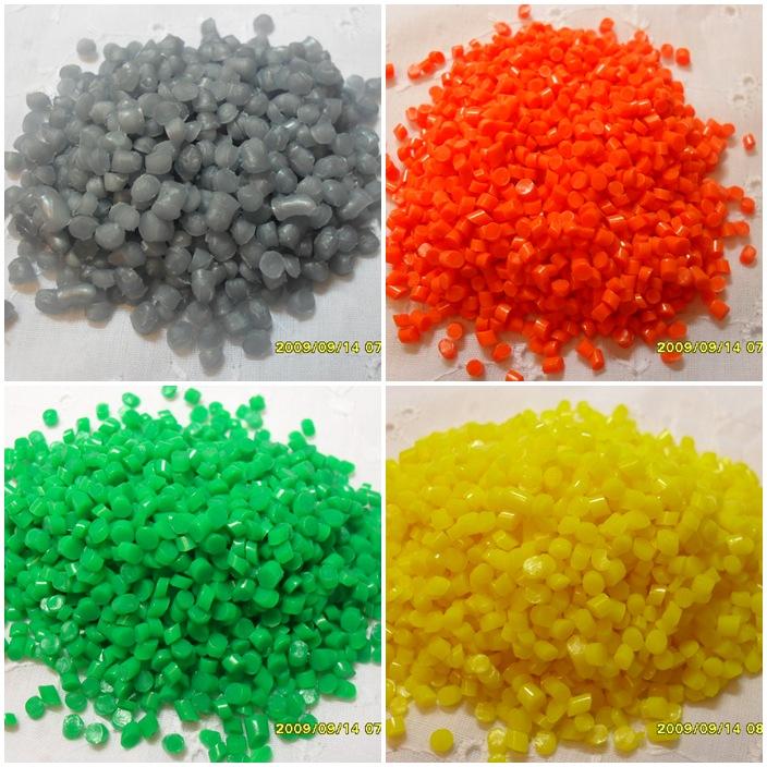 PVC塑膠粒1.jpg