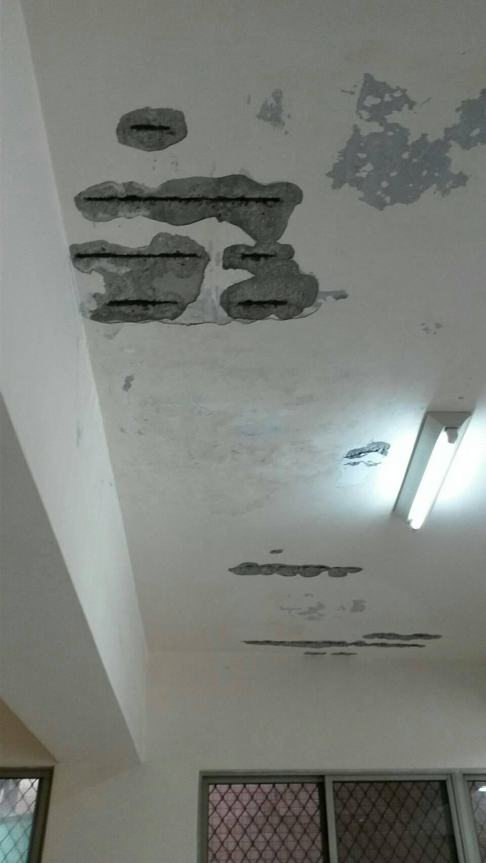 天花板漏水.jpg