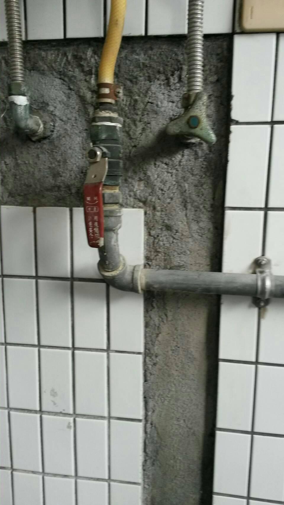 冷熱水管漏水.jpg