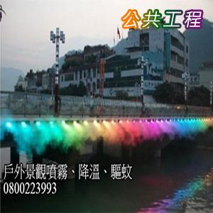 公共工程 0800-223993-2.jpg