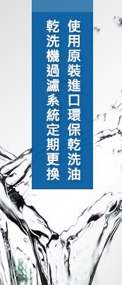 偉新側欄_03.png