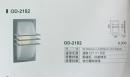 室外燈-OD2182