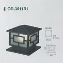 室外燈-OD3011R1
