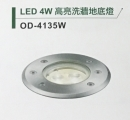 室外燈-OD4135W
