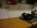 新北市廚房流理台木工