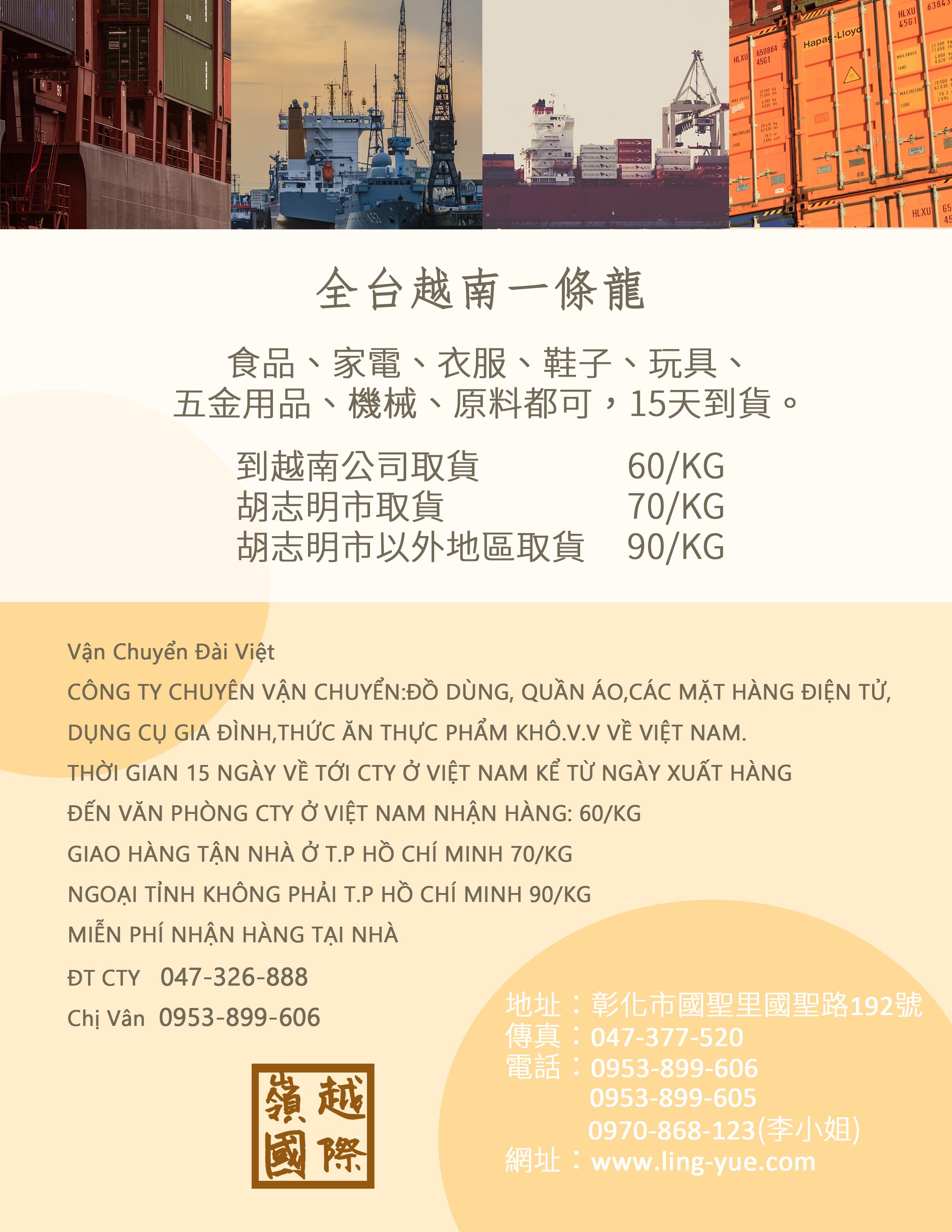 DM(海運4).png