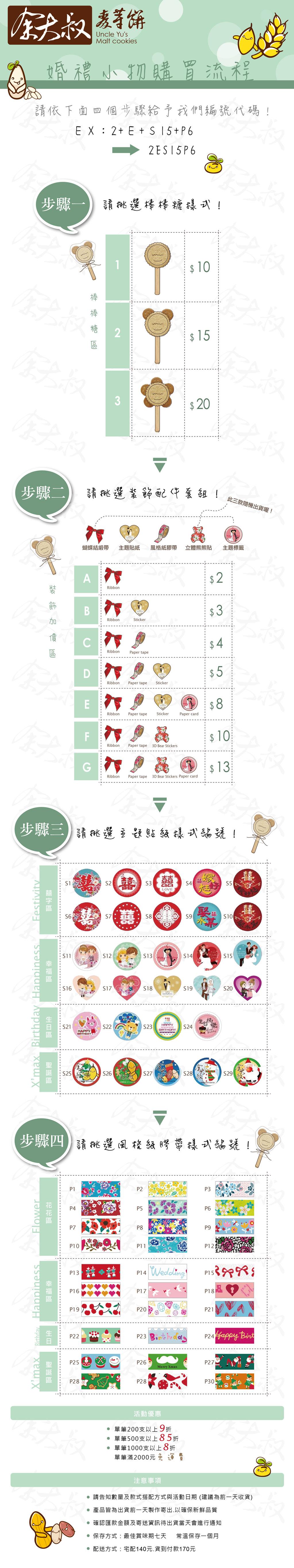 n-menu.jpg