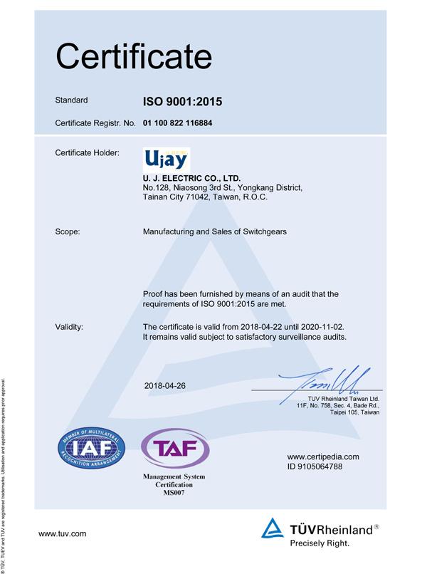 ISO9001 Certificate-1.jpg