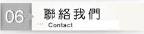 indexleftbt_c_09.jpg
