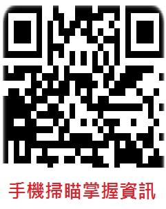 網站C碼.jpg