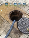 抽環保化糞池
