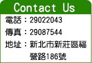 5319378c3874d.png