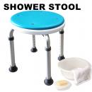 【舞動創意】輕量化鋁質可昇降浴室防滑洗澡椅(軟墊升級版)