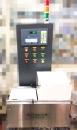 動態重量檢測機(NEW)製造