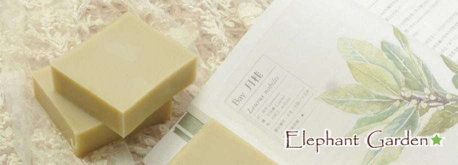象園手工皂