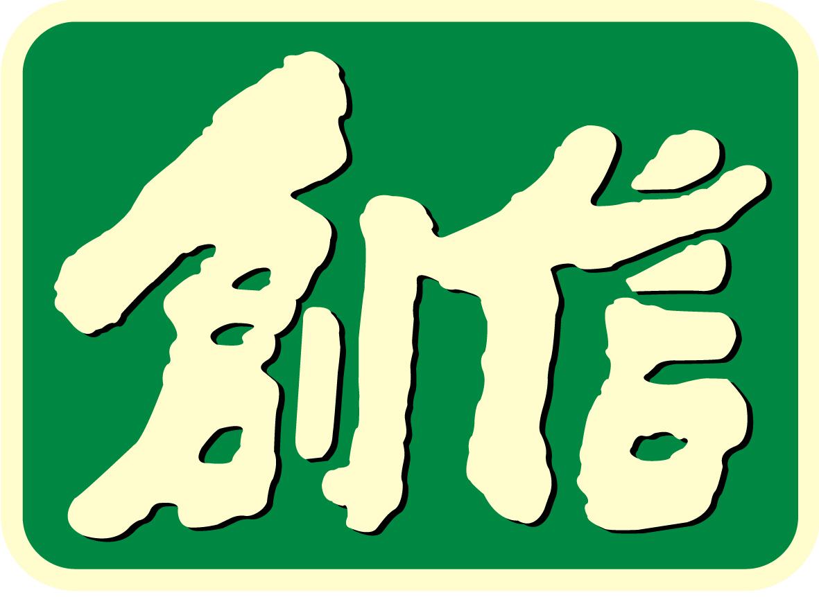 創信-logo.jpg