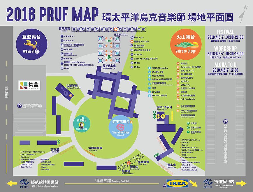 2018prukefest場地圖.png