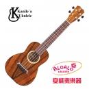 夏威夷品牌Kanile'a全單板夏威夷相思木26吋烏克麗麗K3-T