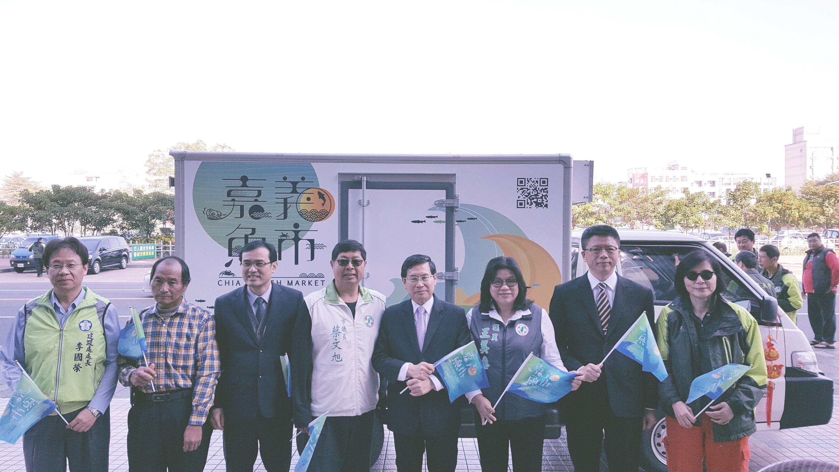 1070124 嘉魚冷凍車啟航記者會_180128_0005.jpg