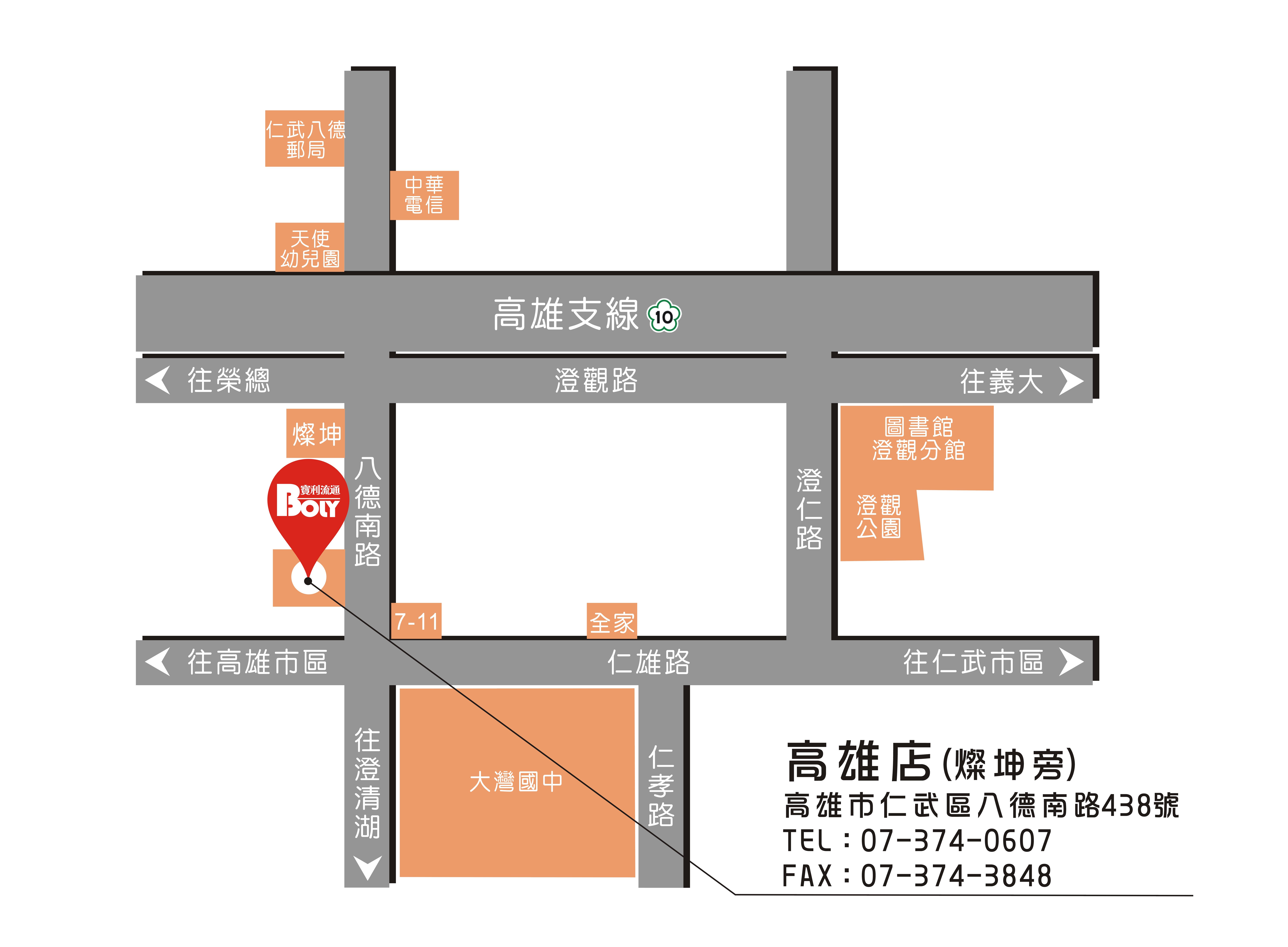 高雄門市Map1.jpg