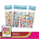 百元-凹凸可愛卡通造型貼(50入)