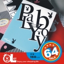 PLAYBOY 26孔活頁本