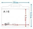 珍奇-A16 硬式名牌套(橫.10入)