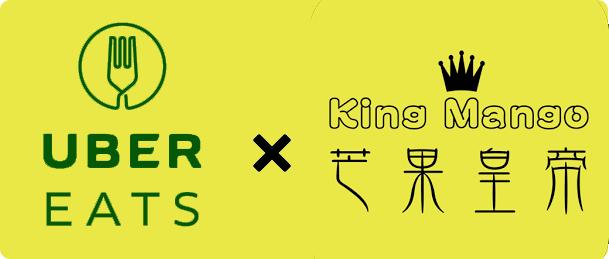芒果皇帝.png