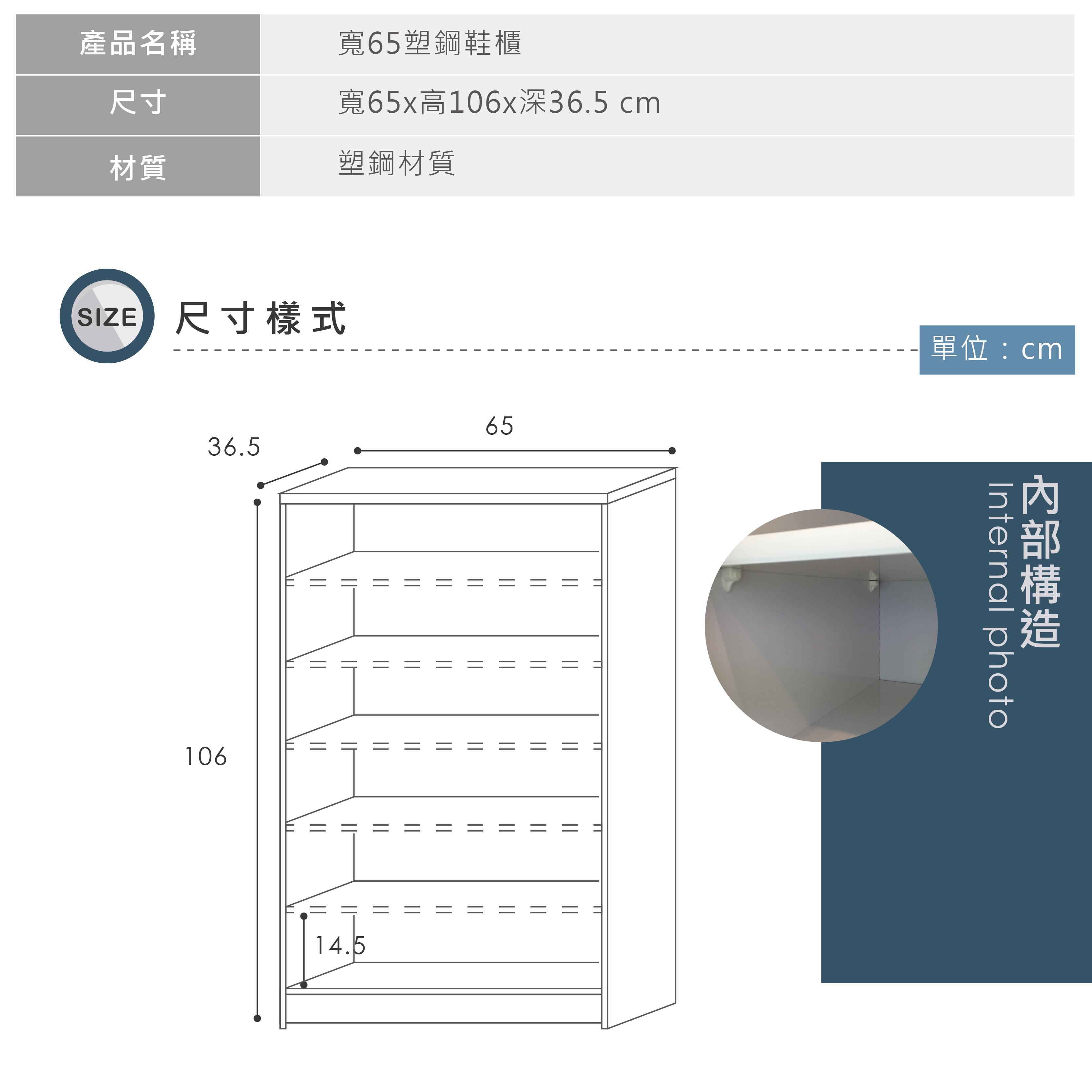 尺寸_工作區域 3 複本 6.jpg