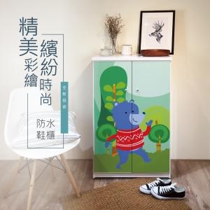 高清彩繪二門鞋櫃-CA20