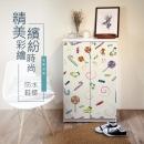 高清彩繪二門鞋櫃-CA07