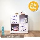 高清四格彩繪收納櫃-CE01