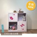 高清四格彩繪收納櫃-CE02