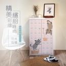 高清彩繪二門鞋櫃-CA24