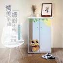 高清彩繪二門鞋櫃-CA25