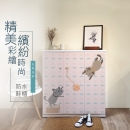 高清彩繪三門鞋櫃-CB24