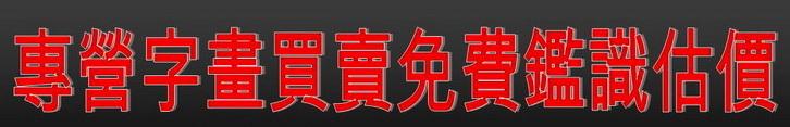 0988381392-0_副本.jpg