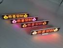 LED廣告字幕機