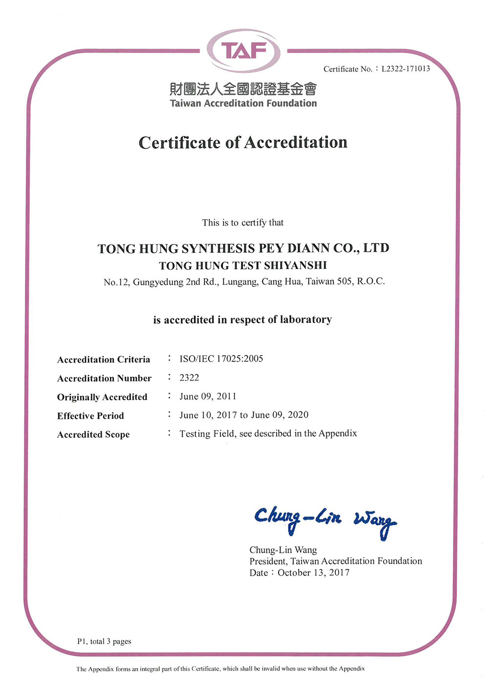 東宏TAF,ISO(網頁用)_頁面_3.jpg