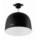 Commerical Lowbay 低天井燈