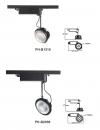 流線型投射燈