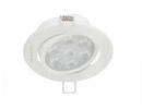 明皓LED嵌入式(9.5cm嵌入孔)