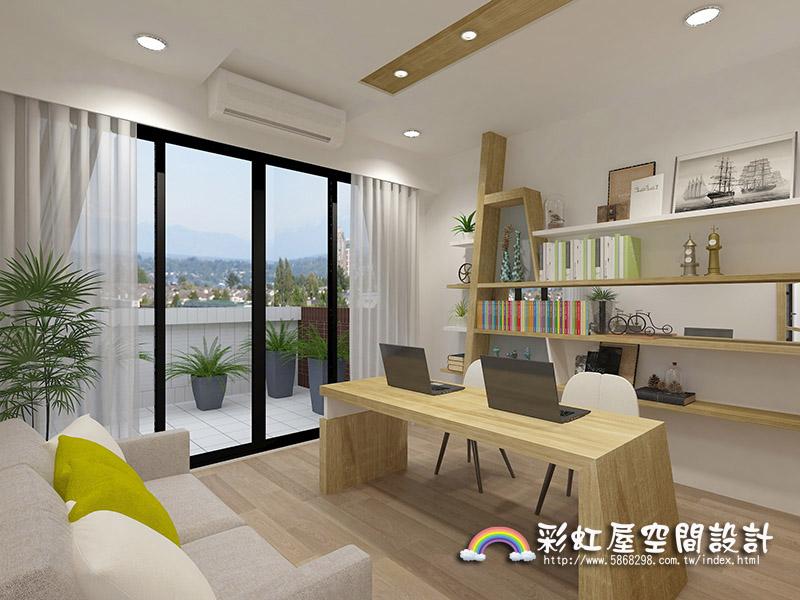 高雄彩虹屋室內設計