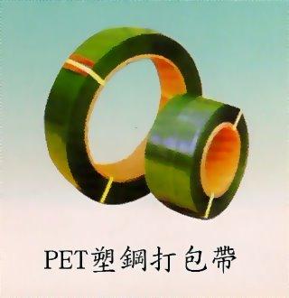 PET塑鋼打包帶.jpg