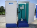 排放式流動廁所(無階梯型)